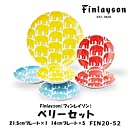 Finlayson フィンレイソン ベリーセット FIN20-52
