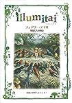 illumitai(イルミタイ) —フェアリー・テイル 妖精たちの物語—