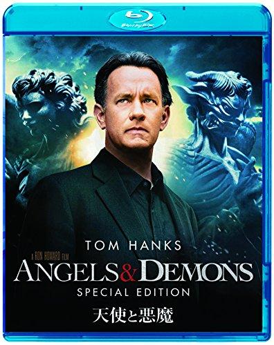 天使と悪魔 スペシャル・エディション [SPE BEST] [Blu-ray]