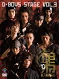 D-BOYS STAGE vol.3「鴉~KARASU~」-10 [DVD]
