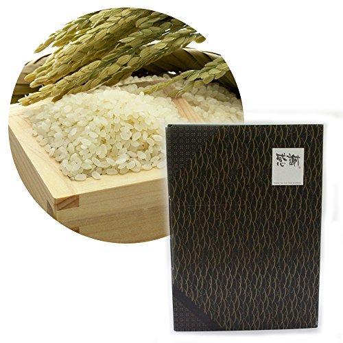 【無洗米】新潟県 南魚沼産コシヒカリ 3kg 贈答箱入り[感謝シール付き]