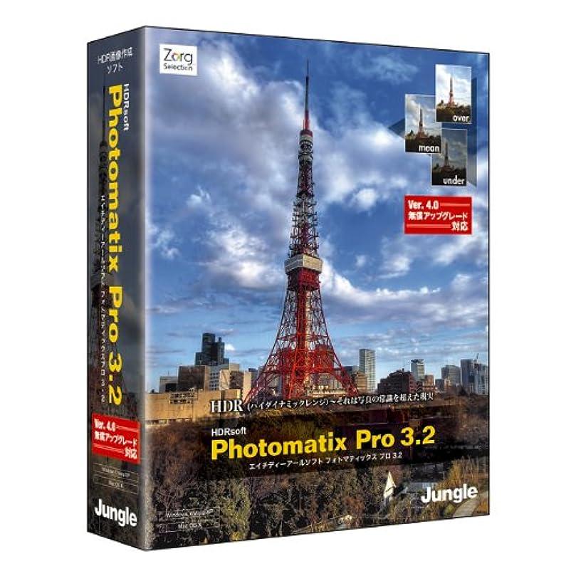 祖父母を訪問の間でギネスPhotomatix Pro 3.2