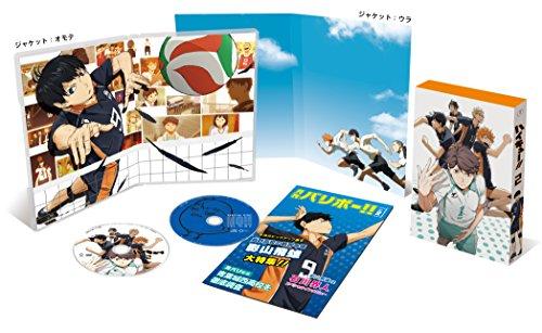 ハイキュー!! vol.2 (初回生産限定版)【イベント無料参加抽選応募券付き】 [Blu-ray]の詳細を見る