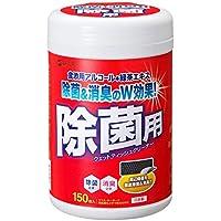 サンワサプライ ウェットティッシュ(除菌用) 150枚 CD-WT9KL