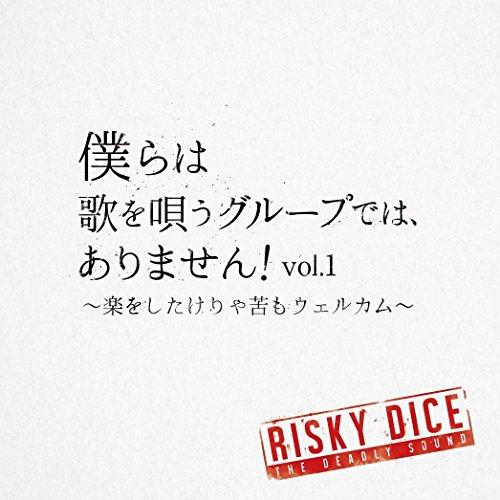 鷹 feat.HISATOMI