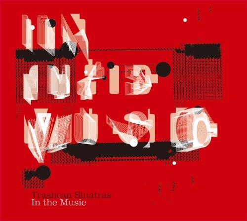 イン・ザ・ミュージック