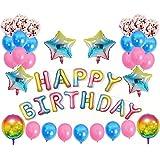 ハッピーバースデーバナー 1歳の誕生日 女の子の服 男の子 4歳の誕生日 3歳の誕生日 2歳の誕生日 8歳 その他の年齢の誕生日パーティー用品