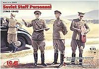 ICM 1/35 ソビエト将校セット (1943年-1945年) プラモデル 35612