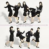 就活センセーション/笑って/ハナモヨウ(初回生産限定盤A)(DVD付)