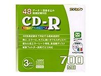 CD-R データ用プリンタブル3枚入り