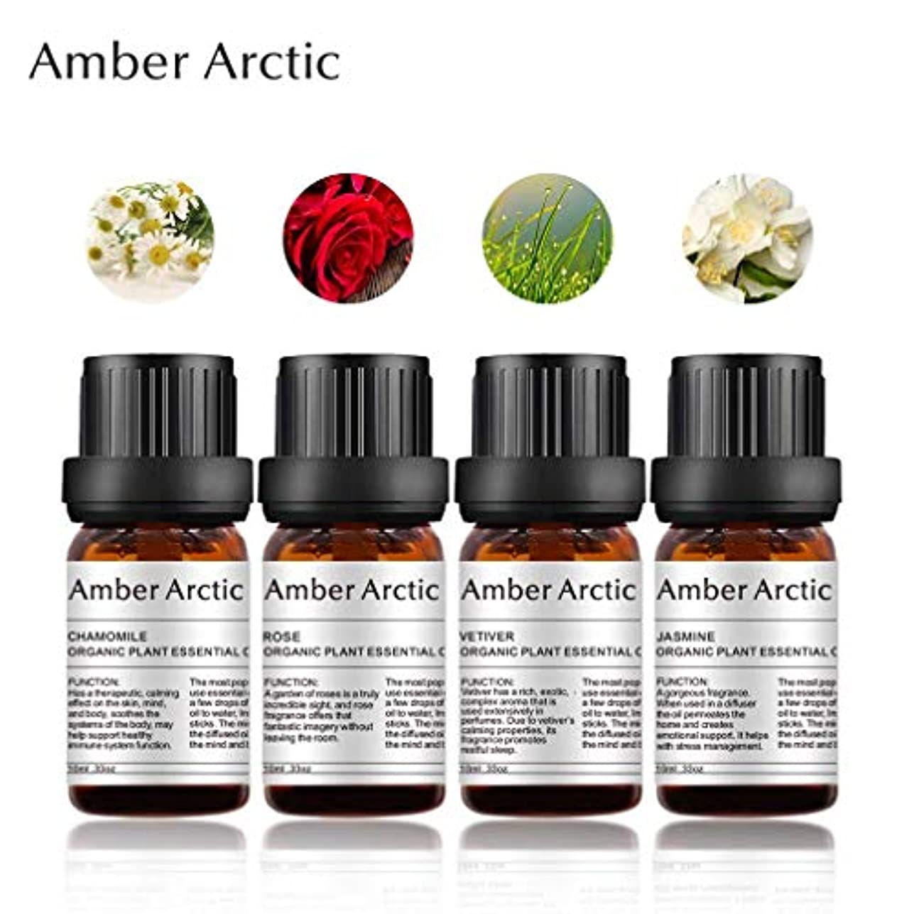 テント収入ハプニングAmber Arctic 4 パック 精油 セット、 100% 純粋 天然 アロマ 最良 治療 グレード エッセンシャル オイル (ジャスミン、 ベチバー、 ローズ、 カモミール)