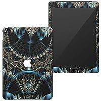 igsticker iPad 6(2018) 9.7インチ 専用スキンシール フルカバータイプ apple iPad 6 シール 第6世代 アップル アイパッド A1893 A1954 全面スキンシール フル 背面 側面 正面 液晶 ステッカー タブレット 保護シール 008203