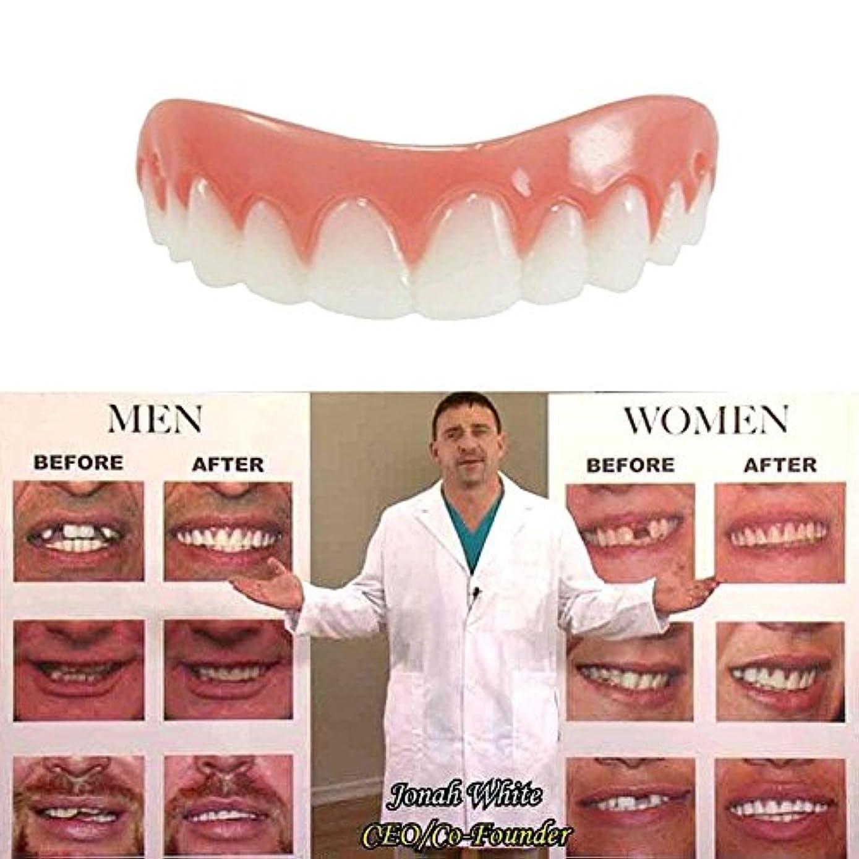 盟主接続詞ギャング化粧品の歯3個のアッパーのみが自宅でフラットフィットになります。