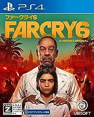 ファークライ6 -PS4