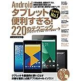 standards (編集) (7)新品:   ¥ 480