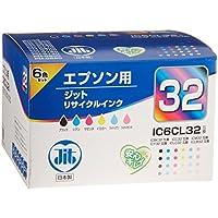 ジット エプソン(EPSON) 対応 リサイクル インクカートリッジ IC6CL32 6色セット対応 JIT-E326P