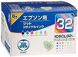 ジット EPSON(エプソン)  IC6CL32 6色セット対応 リサイクル インクカートリッジ JIT-E326P 日本製