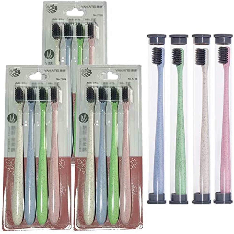 モザイクジェム刈り取る歯ブラシ 16すべての大人のための適切なスティック歯ブラシ、歯ブラシバルク、歯ブラシソフト、携帯用歯ブラシ、 KHL (色 : 16 packs)