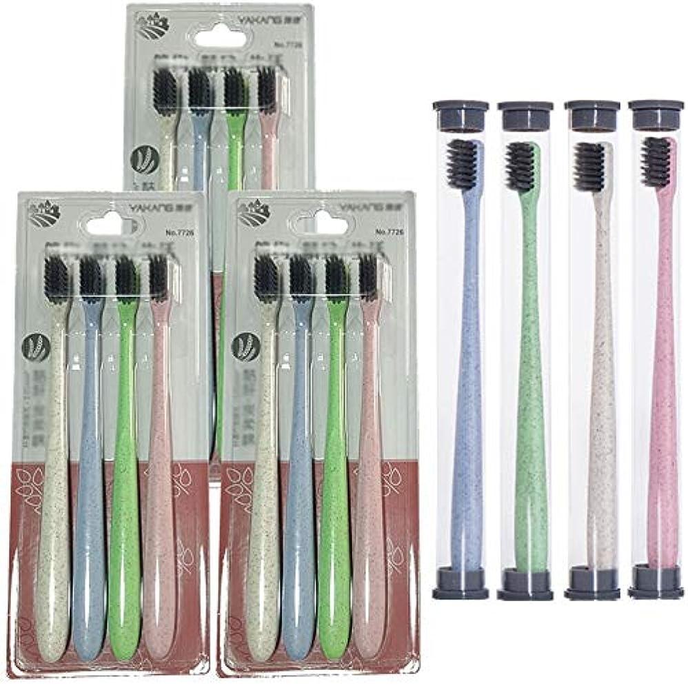 クライアントドラッグケーブル歯ブラシ 16すべての大人のための適切なスティック歯ブラシ、歯ブラシバルク、歯ブラシソフト、携帯用歯ブラシ、 HL (色 : 16 packs)