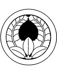 家紋シール 張り紋 黒紋付用 nkp 日向紋 3.9cm 6枚組 丸に上り藤