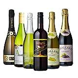 スパークリングワインとサングリアとノンアルコールの6本セット 甘口 辛口 750ml