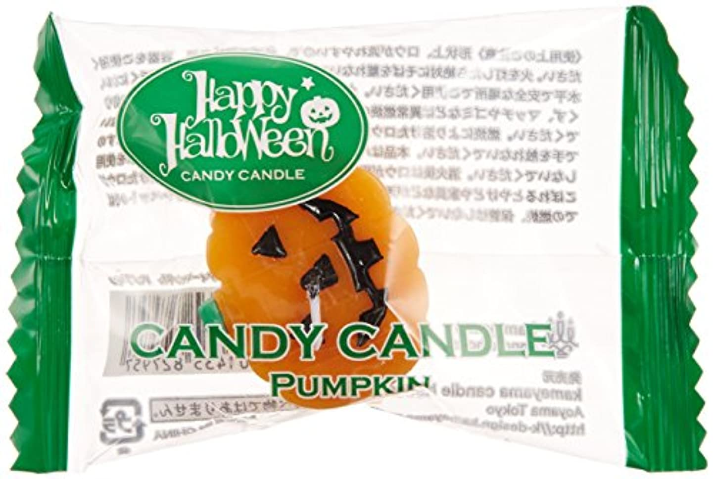 固執最大限あごひげキャンディーキャンドル 「 パンプキン 」