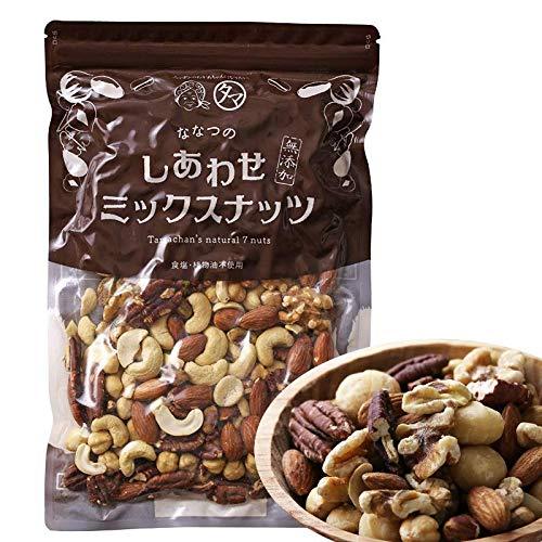 自然の都タマチャンショップ 7種類の贅沢 しあわせミックスナッツ (無添加300g)