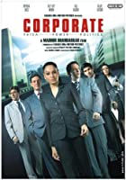 Corporate - Madhur Bhadarkar (Hindi Film / Bollywood Movie / Indian Cinema / DVD)