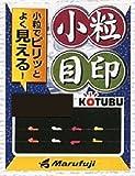 Marufuji(マルフジ) M-028 小粒目印ウィリー糸ウキ 混色