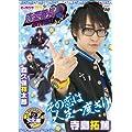 ビーズログTV 恋愛番長・リターンズ 文化祭 [DVD]