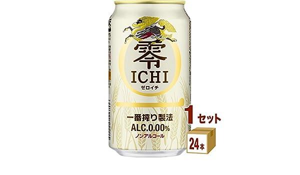 Amazon.co.jp: キリン 零ICHI(...
