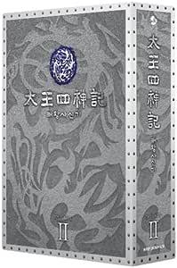 太王四神記 DVD BOX II(ノーカット版)