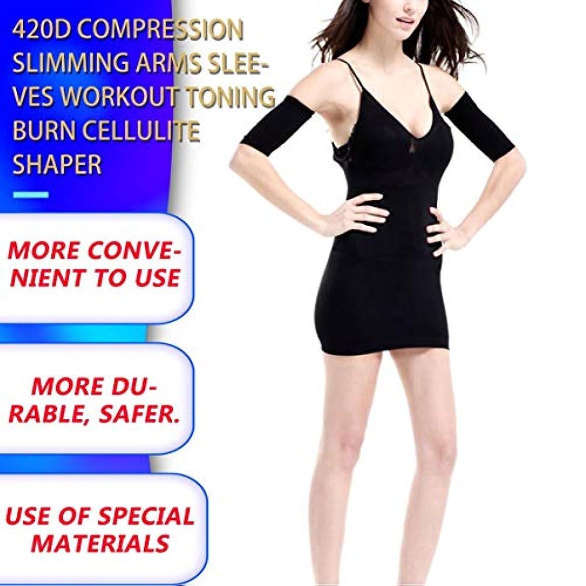 敏感な荒野六月1ペア420 d圧縮痩身アームスリーブワークアウトトーニングバーンセルライトシェイパー脂肪燃焼袖用女性