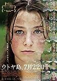 【Amazon.co.jp限定】ウトヤ島、7月22日[Blu-ray](2L判ビジュアルシート付き)