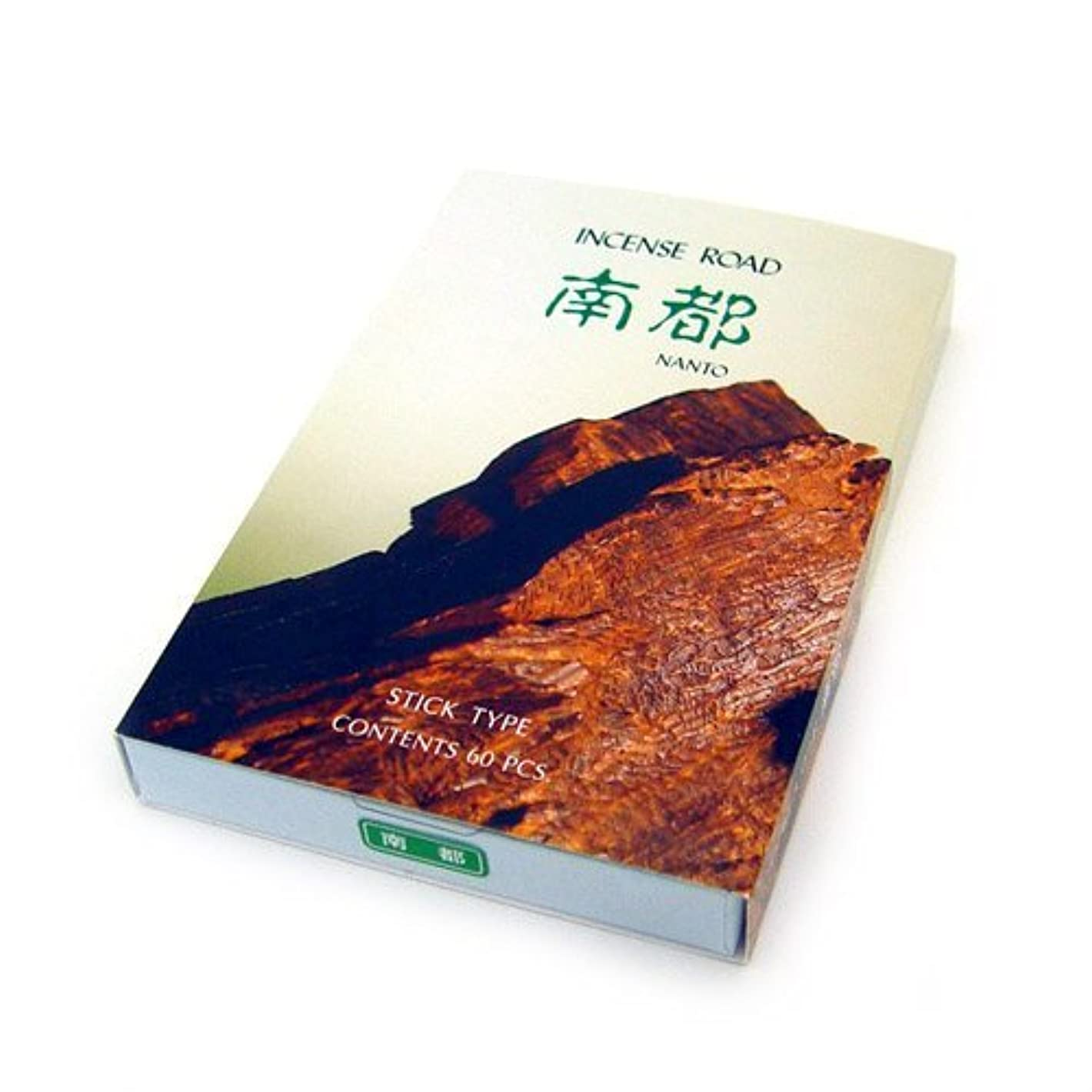 クレタメンター扇動Shoyeido's Incense Road: Sandalwood - Nan-to [並行輸入品]