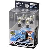 IPF ポジションランプ LED T10 バルブ  6000K 501W