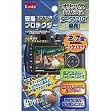 Kenko 液晶保護フィルム 液晶プロテクター OLYMPUS SP-570UZ用 K-852002