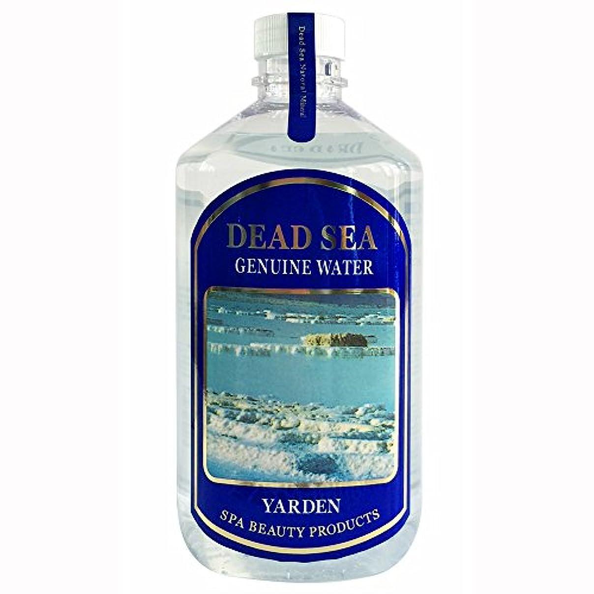 発生する借りるかなりデッドシー?ジェニュインウォーター 1000ml 【DEAD SEA GENUINE WATER/死海の深層水】