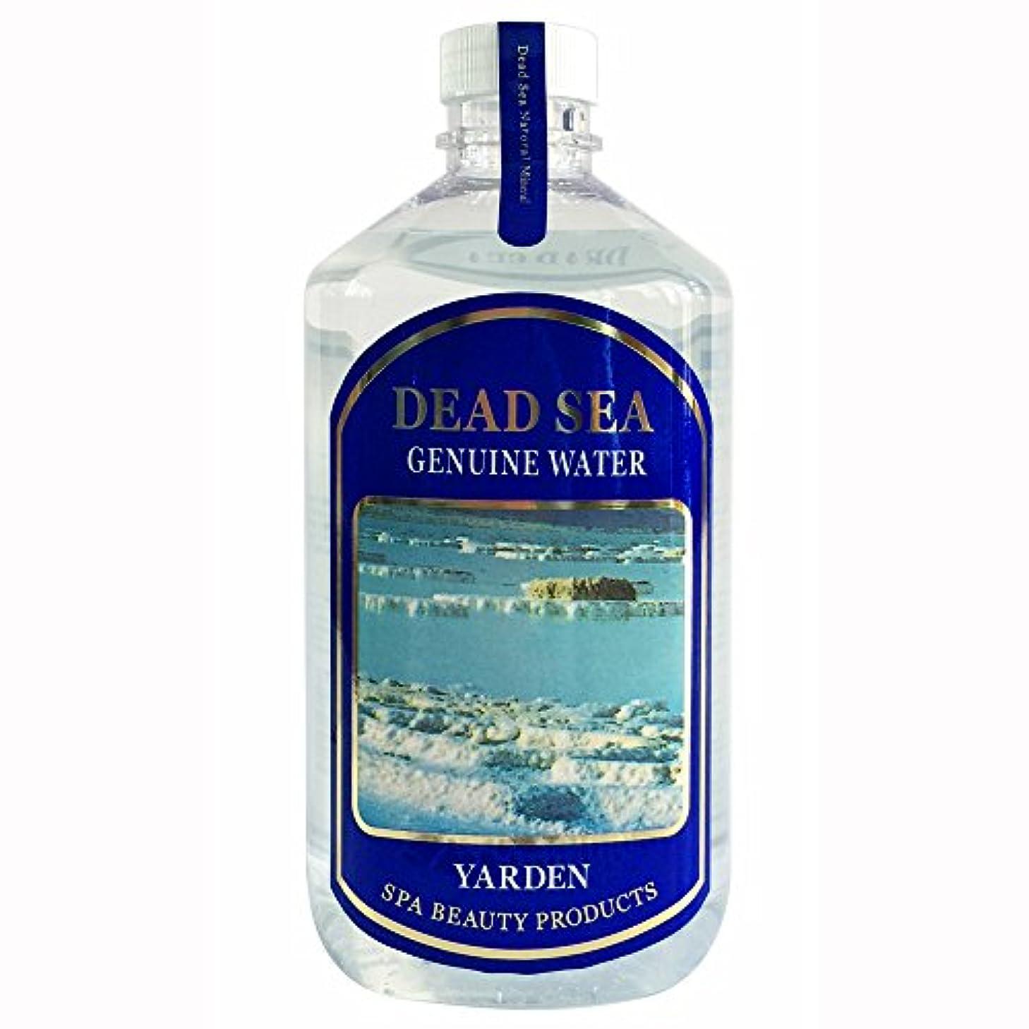 虫を数える摂動作りデッドシー?ジェニュインウォーター 1000ml 【DEAD SEA GENUINE WATER/死海の深層水】