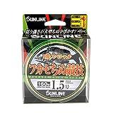 サンライン(SUNLINE) ナイロンライン 磯スペシャル フカセちぬ競技 160m 1.5号 ライトグリーン