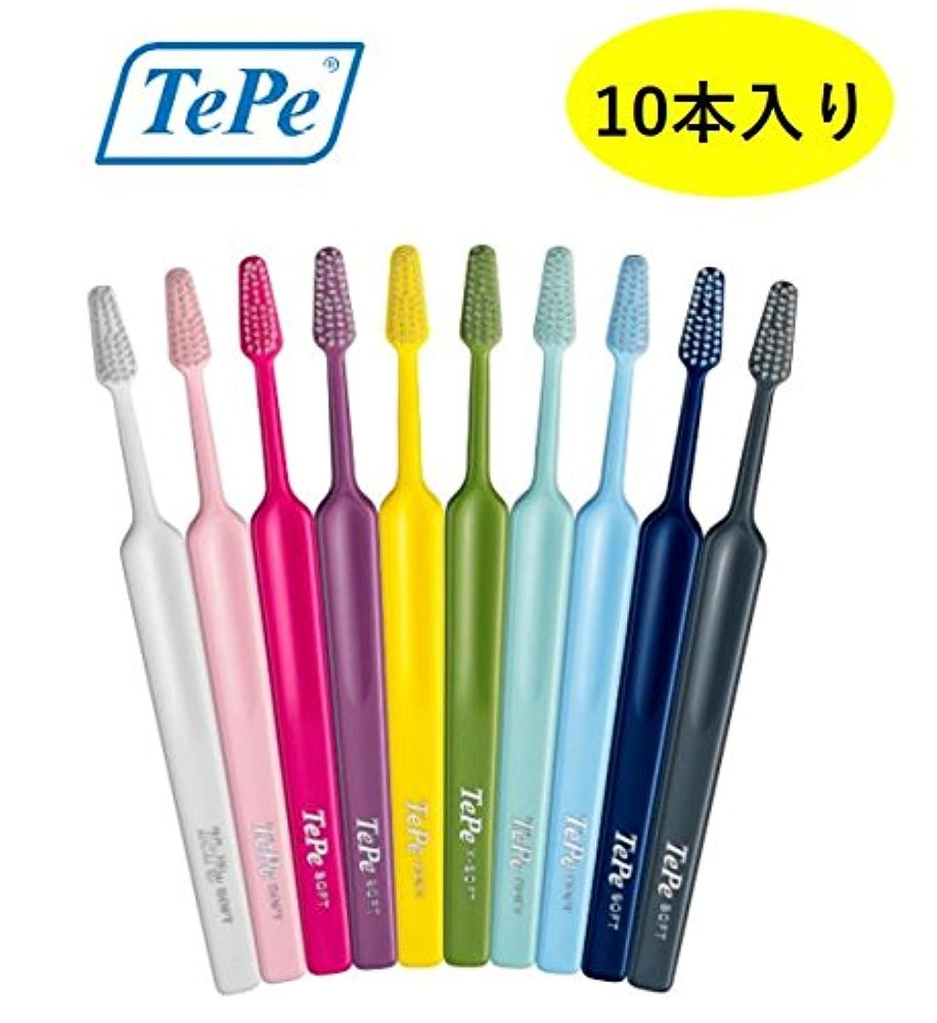 すき革新デッキテペ ソフト(やわらかめ) 10本 ブリスターパック TePe