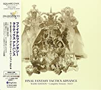 Final Fantasy Tactics Advance by Various Artists (2003-05-21)