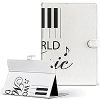 igcase d-01J dtab Compact Huawei ファーウェイ タブレット 手帳型 タブレットケース タブレットカバー カバー レザー ケース 手帳タイプ フリップ ダイアリー 二つ折り 直接貼り付けタイプ 014797 音楽 ピアノ 音符