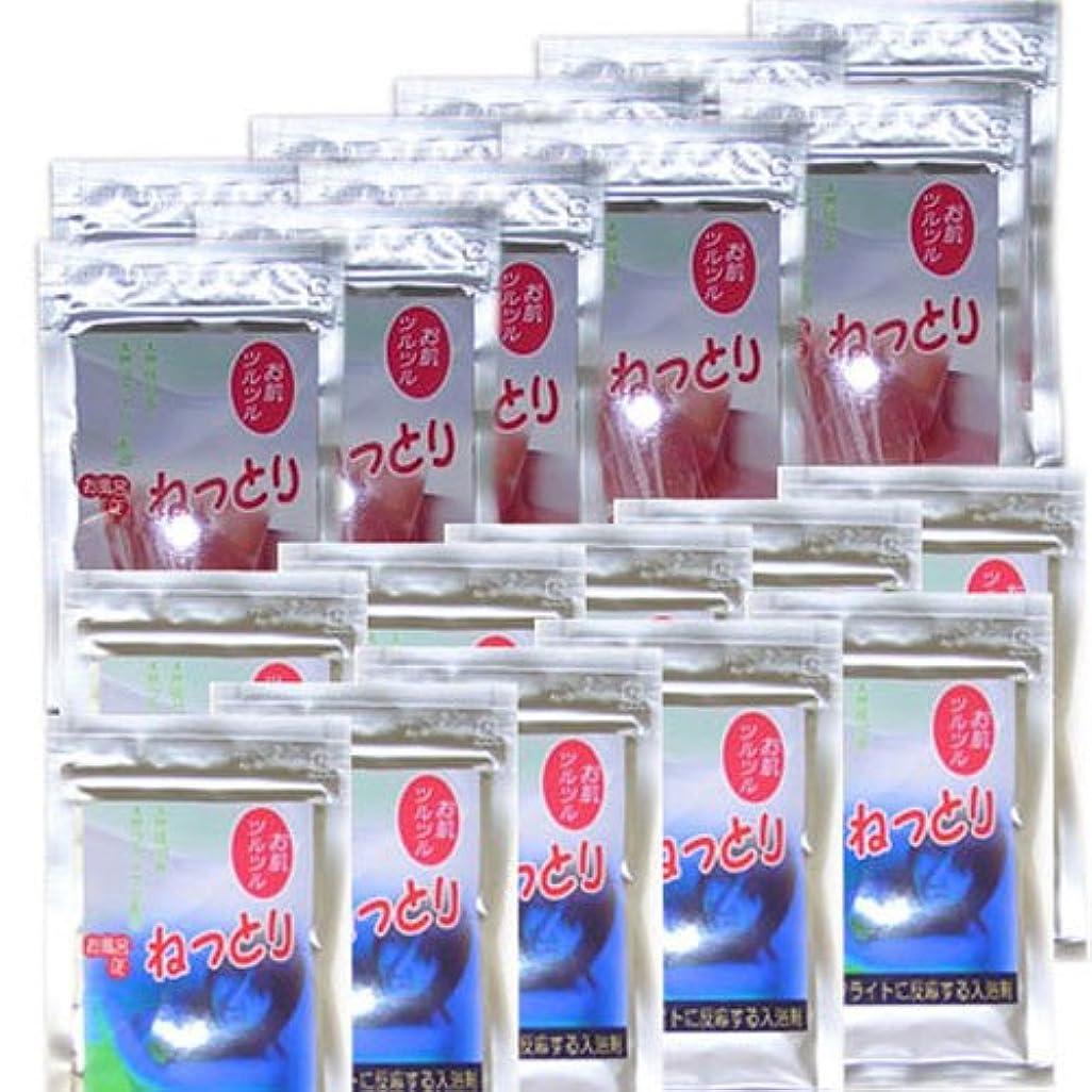 ピービッシュ不承認レバーローションバス とろとろ入浴剤「お風呂でねっとり」 業務用50g(10個セット) (ラベンダー(パープル))