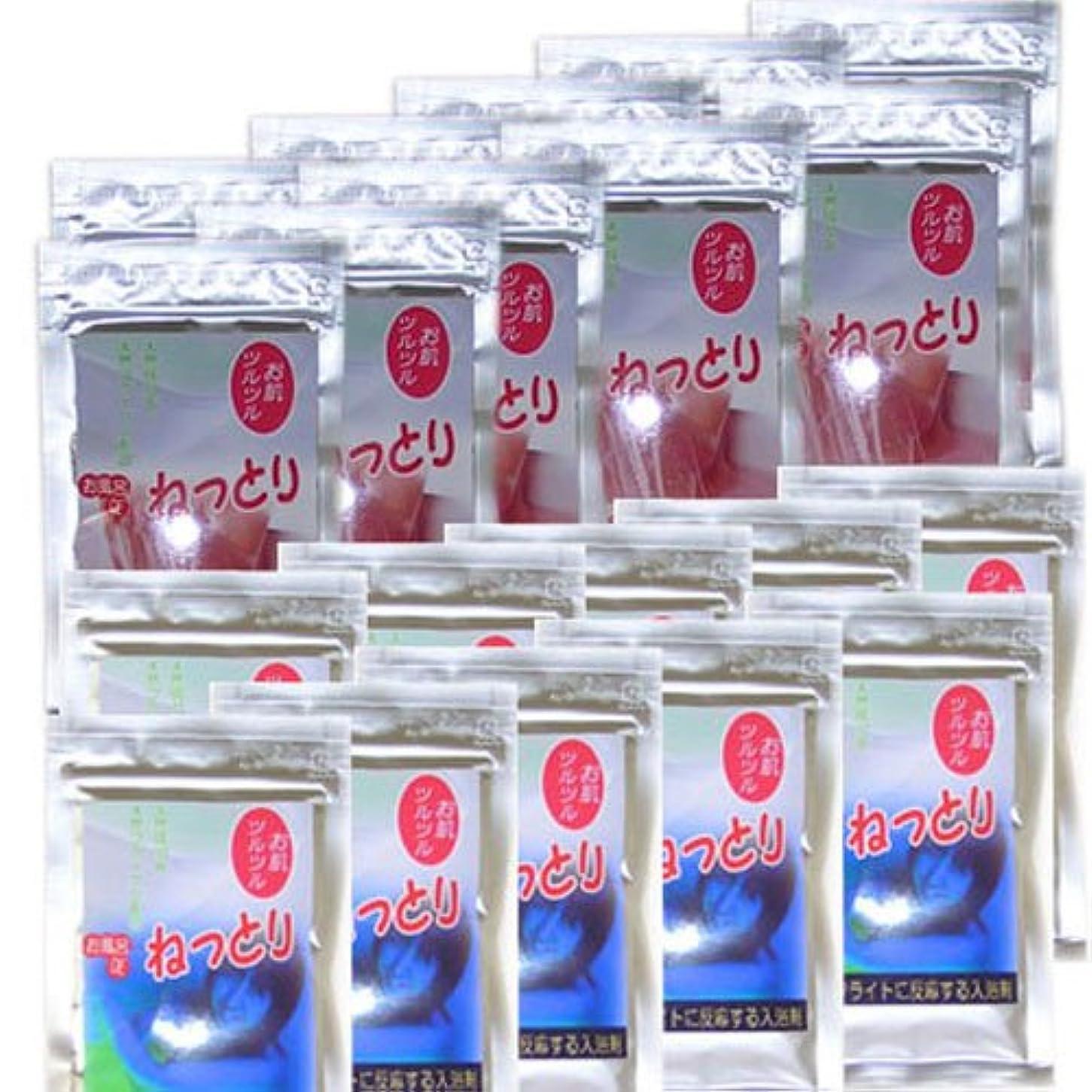 ローションバス 「お風呂でねっとり」 業務用50g(10個セット) (無香料(ピンク))