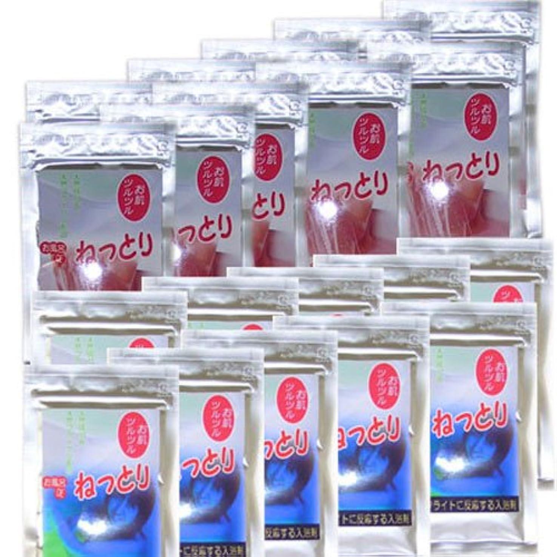 添付当社嫌いローションバス とろとろ入浴剤「お風呂でねっとり」 業務用50g(10個セット) (アロマローズ(ピンク))