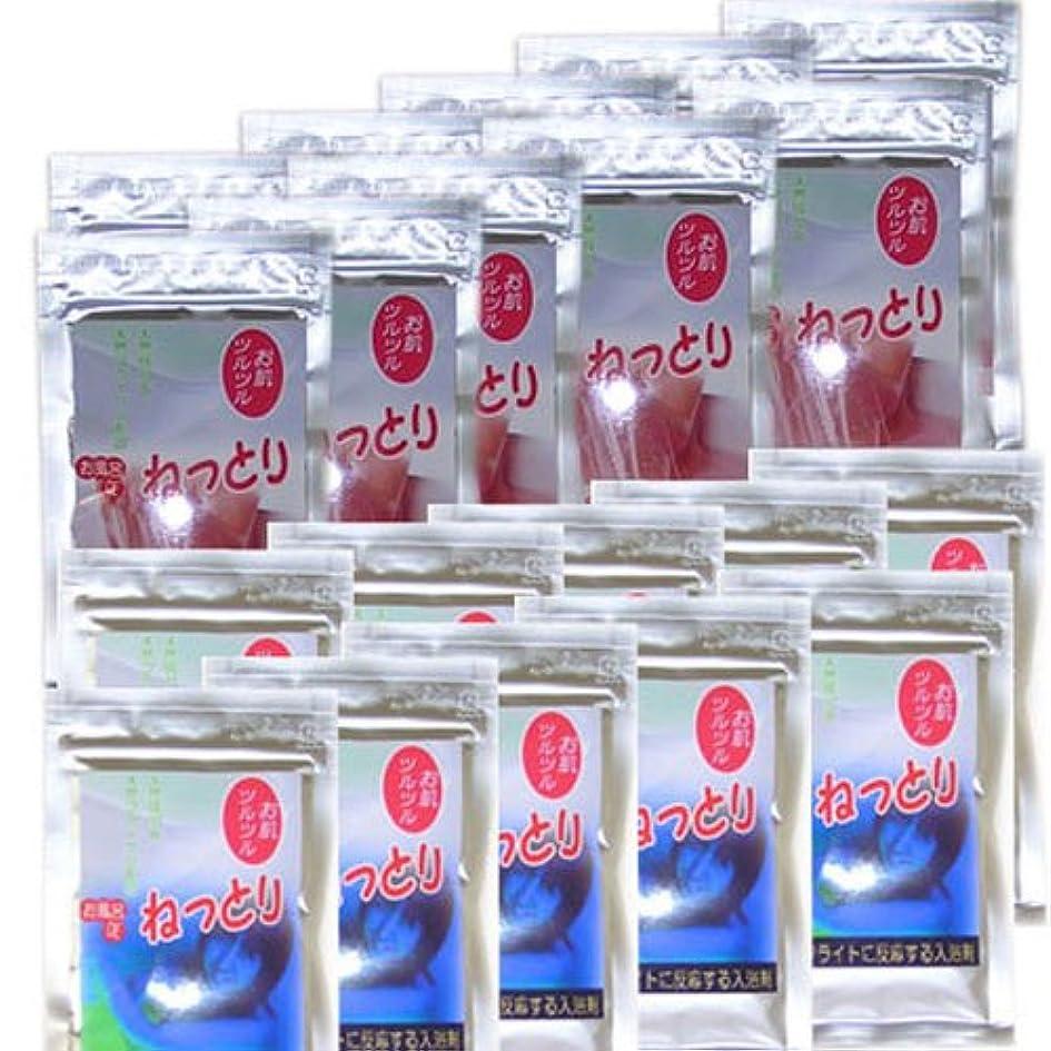 適度なエンドウ所属ローションバス とろとろ入浴剤「お風呂でねっとり」 業務用50g(10個セット) (ラベンダー(パープル))