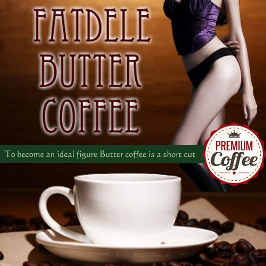 ドライブコンサルタント穿孔するファットデルバターコーヒー バターコーヒー ダイエットコーヒー