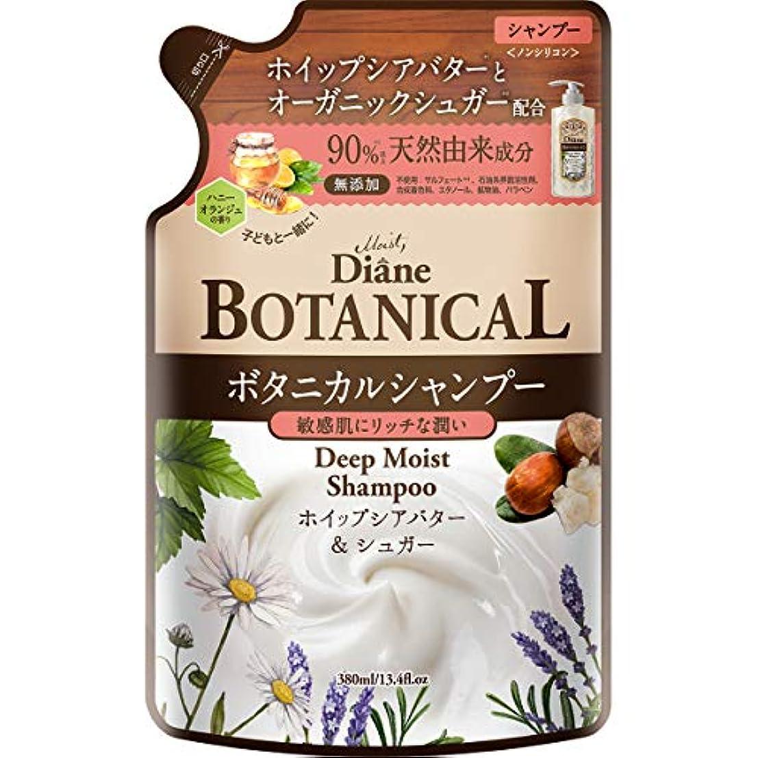 メリー石鹸広告ダイアンボタニカル シャンプー ディープモイスト詰め替え 380ml