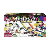 スプラトゥーン2 ブキコレクション2 8個入り 食玩・清涼菓子 (スプラトゥーン)